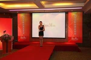 HerlMax品牌暨官网上线公布会于沪举行中国第一朴素